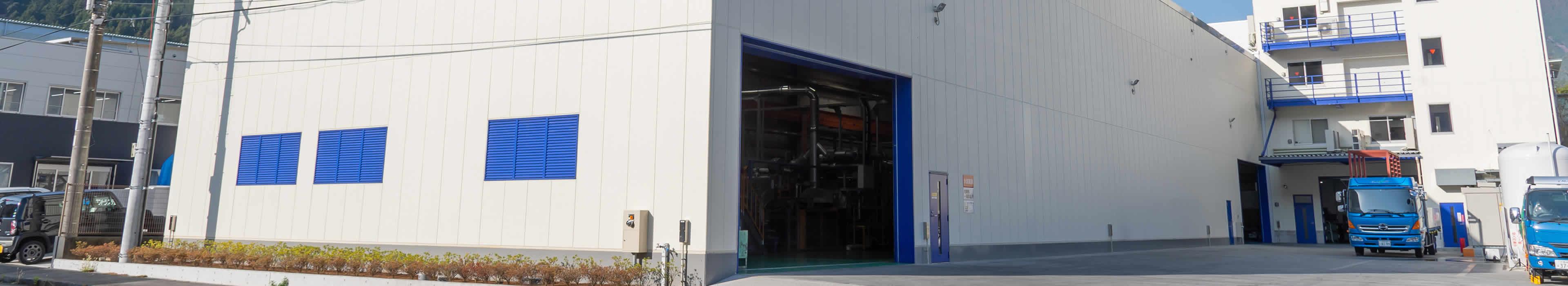 田中熱工株式会社 清水工場(静岡県)外観